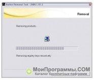 Norton Removal Tool скриншот 4