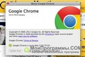 Скриншот Google Chrome Canary