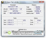 Скриншот CPU Stress Test