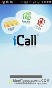 iCall скриншот 1