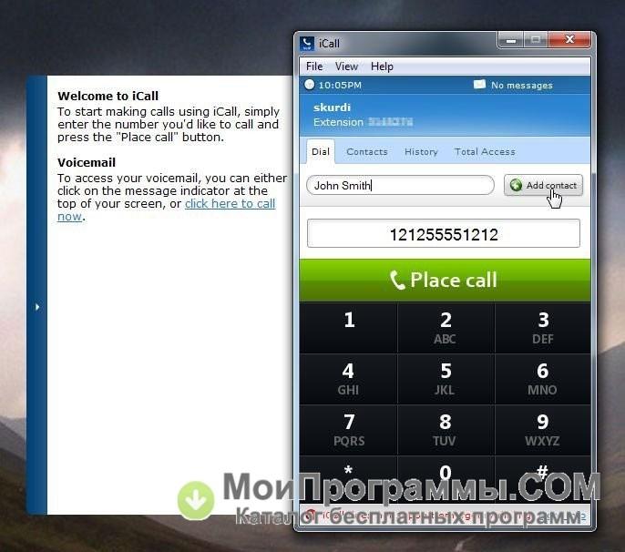 скачать программу Icall на телефон - фото 5
