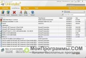 Ashampoo UnInstaller скриншот 1