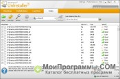 Ashampoo UnInstaller скриншот 2