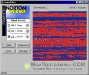Norton Speed Disk скриншот 3