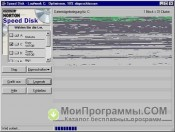 Скриншот Norton Speed Disk