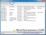 Скриншот Wireless Network Watcher