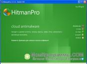 HitmanPro скриншот 2
