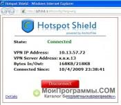Hotspot Shield скриншот 2
