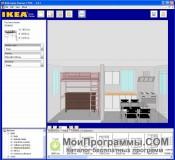 IKEA Home Planner скриншот 1