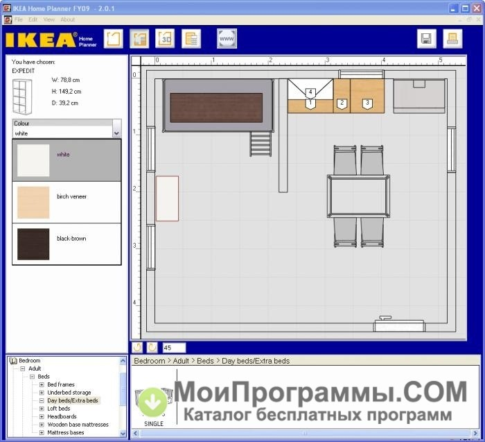 ikea home planner 2016. Black Bedroom Furniture Sets. Home Design Ideas
