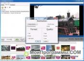 Bolide Slideshow Creator скриншот 1