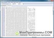 HxD Hex Editor скриншот 3