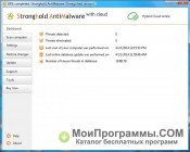 Stronghold AntiMalware скриншот 1