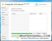 Stronghold AntiMalware скриншот 2