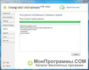 Stronghold AntiMalware скриншот 3
