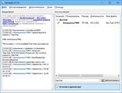 Syncplay скриншот 3