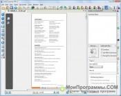 Solid Converter PDF скриншот 3