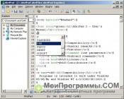 AkelPad скриншот 1
