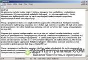 AkelPad скриншот 2