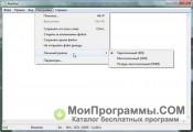 AkelPad скриншот 4