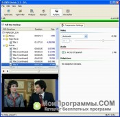 DVD Shrink скриншот 4