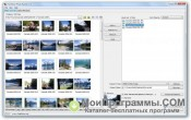 FastStone Photo Resizer скриншот 3