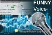 Funny Voice скриншот 4