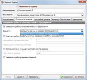 Effector saver скриншот 2