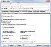 Effector saver скриншот 3
