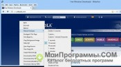 Waterfox скриншот 4