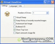 Virtual CloneDrive скриншот 1