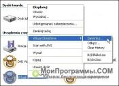 Virtual CloneDrive скриншот 2