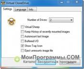 Virtual CloneDrive скриншот 3