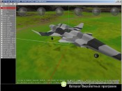 3D Rad скриншот 4