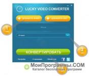 Lucky Video Converter скриншот 3