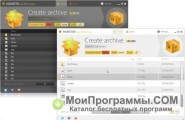 Hamster Free ZIP Archiver скриншот 2