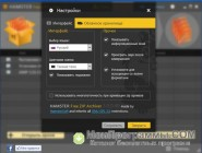 Скриншот Hamster Zip Archiver