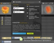 Hamster Free ZIP Archiver скриншот 4