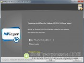 MPlayer скриншот 3