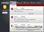 Comodo Internet Security Premium скриншот 2