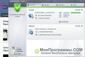 Comodo Internet Security Premium скриншот 3