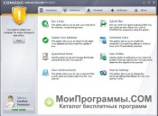 Скриншот Comodo Internet Security Premium