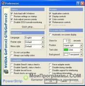 PowerStrip скриншот 4