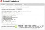 Adblock Plus для Google Chrome скриншот 2