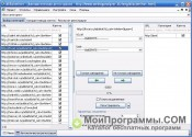 AllSubmitter скриншот 3