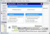 AllSubmitter скриншот 4