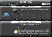 SoundMAX скриншот 3