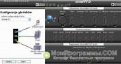 SoundMAX скриншот 4