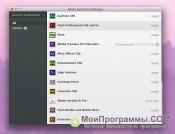 Adobe Application Manager скриншот 3