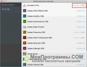 Adobe Application Manager скриншот 4